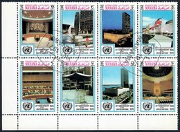 MANAMA-AJMAN 8 FRANCOBOLLI 25 ANNI NAZIONI UNITE 1971 - CATALOGO MICHEL NUMERO 535 / 542 USATI ʘ - Manama