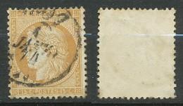 FRANCE -  - 1876 - Ceres - 15C - OBLITERE - 1871-1875 Ceres