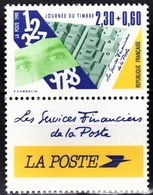 FRANCE 1990 JOURNEE DU TIMBRE. Yvert N° 2640 Avec Logo Attenant Issu Du Carnet. ** Neuf Sans Charnière. MNH - Frankreich