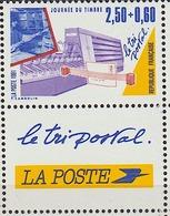FRANCE 1991 JOURNEE DU TIMBRE. Yvert N° 2689 Avec Logo Attenant Issu Du Carnet. ** Neuf Sans Charnière. MNH - France
