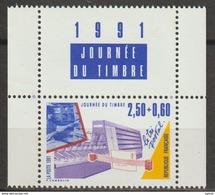 FRANCE 1991 JOURNEE DU TIMBRE. Yvert N° 2689 Avec Logo Millesime Attenant Issu Du Carnet. ** Neuf Sans Charnière. MNH - France