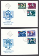 Bulgaria 1971 - Winter Olympics, Sapporo, Mi-Nr. 2114/19+Bl. 33, FDC (2 Scan) - FDC