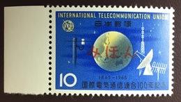 Japan 1965 ITU Specimen MNH - Ongebruikt