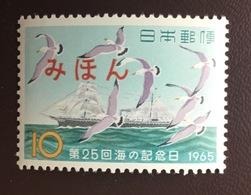 Japan 1965 Maritime Day Birds Specimen MNH - 1926-89 Emperor Hirohito (Showa Era)