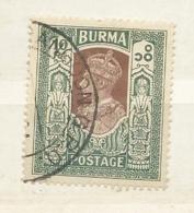 Burma 1938 Sg 33  10r Used  Cv £100 - Birmania (...-1947)