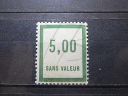 VEND BEAU TIMBRE FICTIF DE FRANCE N° F55 , X !!! - Fictifs