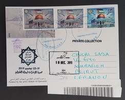 Joint Issue Stamps From UAE, Lebanon And Iraq On 2019 Official Postcard Al-Quds, Jerusalem Capital Of Palestine ... WOW - Verenigde Arabische Emiraten