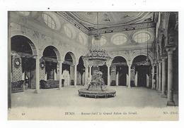 CPA -Tunisie - Tunis - Kassar Saïd - Le Grand Salon Du Sérail - Túnez