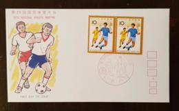 JAPON Football, Soccer, 1 Valeur Emise En 1983 Sur FDC, Enveloppe 1 Er Jour.  29th National Athletic Meeting - Lettres & Documents