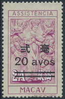 MACAU 1981 MERCY TAX STAMPS WITH OVERPRINT NEW VALUE 20 AVOS ON 2 AVOS #102 - Macau