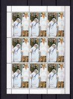 Bhutan 1997, Mother Teresa And Lady Diana, Sheetlet - Mutter Teresa
