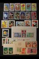 FORMER FRENCH COLONIES IN AFRICA  Mostly Late 1950's To Early 1970's Collection On Hingeless Leaves In A Binder, Chiefly - Timbres