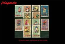 PIEZAS. CHINA. USADOS. 1963 JUEGOS INFANTILES - 1949 - ... Repubblica Popolare