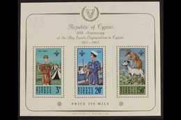 """SCOUTING  1963. Cyprus """"50th Anniversary Of Scouting"""" Miniature Sheet, SG MS 231a, Mi Block 1, Never Hinged Mint For Mor - Timbres"""