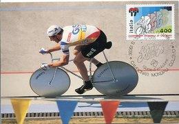 50147 Italia Maximum 1985 Cycling World Champ.  Bassano Del Grappa - Cartes-Maximum (CM)