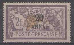 ZANZIBAR:  N°56 NSG      - Cote 100€ - - Zanzibar (1894-1904)