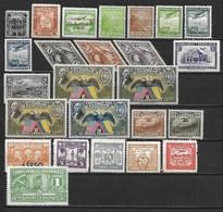 AMERIQUE DU SUD - Poste Aérienne Années 31  - 7 Pays - 25 Timbres **  - Cote YT : 12 Euros - Timbres