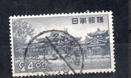 Japan 1950  Mi Nr 511, Byodoin-Tempels, Uji - Oblitérés