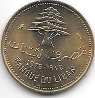 *lebanon 10 Piastres 1975  Km 26  Bu/ms65 - Liban