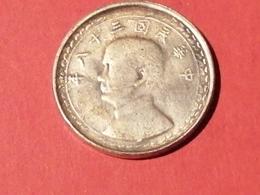 Monnaie Asiatique à Identifier Reproduction ? Non Nettoyé - Monedas & Billetes