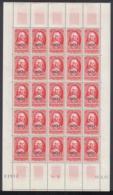 Tunisie 1953 - Timbres Neufs (MNH). Yvert Nr.: 359- Feuille De 25 Timbres..... (VG) DC5344 - Tunesien (1888-1955)