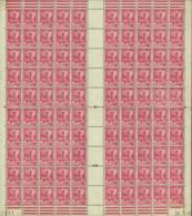 Tunisie 1945 - Timbres Neufs (MNH). Yvert Nr.: 275- Feuille De 100 Timbres..... (VG) DC5350 - Tunisie (1888-1955)