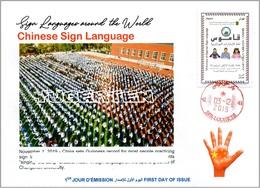 ALGERIA 2019 FDC Sign Language China Handicap Deafness Deaf Taubheit Surdité Taub Sordera Alphabet - Handicap