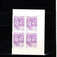 Nouvelle-Calédonie N° Y& T 655 **.en Bloc De 4---Cagou Issu Du Carnet C655 De 1994 - Unused Stamps