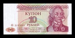 Transnistria 10 Rubles 1994 Pick 18 SC UNC - Billetes