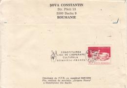 1989- Yvert 3868-coopération Culturelle Roumanie-France - Cartas