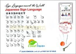 ALGERIA 2019 FDC Sign Language Japan Handicap Deafness Deaf Taubheit Surdité Taub Sordera Alphabet Disabled - Handicaps