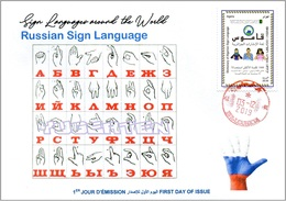 ALGERIA 2019 FDC Sign Language Russia Handicap Deafness Deaf Taubheit Surdité Taub Sordera Alphabet Disabled - Handicap