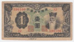 China Manchukuo 1 Yuan 1937 VG Pick J130a  J130 A - China