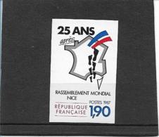 FRANCE N°2481 Non Dentelé - Neuf** - SUP - - No Dentado