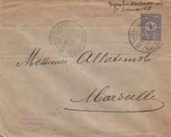 COVER. OTTOMAN EMPIRE. SALONIQUE TO MARSEILLE. 1 PIASTRE - 1858-1921 Ottoman Empire