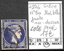 D - [840981]TB//O/Used-c:140e-Grèce 1876 - N° 50, 20L Bleu, Juste Au-dessus - 1861-86 Hermes, Gross