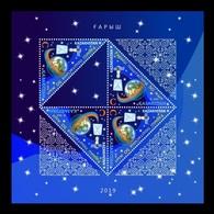 Kazakhstan 2019 Mih. 1163 (Bl.124) Space Mail MNH ** - Kazakhstan