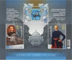UKRAINE 2019  MI.1832-34** - Ukraine