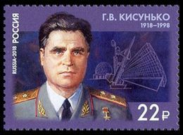 RUSSIA 2018 Stamp MNH ** VF KISUNKO General MISSLE ROCKET DESIGNER MILITARY MILITARIA RADIO TELECOM SCIENCE USSR 2371 - Nuovi