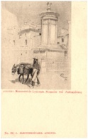 ATHENES - Monument De Lysicrate - Greece