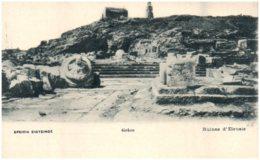 GRECE - Ruines D'Eleusis - Greece