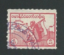 Burma - 1943 Independence Day  Sg 86-7 Rouletted Used - Burma (...-1947)