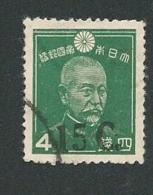 Burma -Japanese Occupation 1942  Sg J70 15c Oveprint Used Cv £29 - Burma (...-1947)