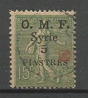 SYRIE  N° 52B  OBL - Syrie (1919-1945)