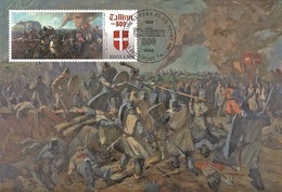 Estonia 2019 - Tallinn 800 – First Recorded Mention Of The City Maximum Card - Unclassified