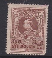 Thailand S 201 1919-25  King Rama VI Garuda,3 Satang,mint  Hinged - Thailand