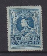Thailand S 206 1919-25  King Rama VI Garuda,15 Satang,mint  Hinged - Thailand