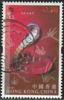 Hong-Kong 2001 Yv. N°960 - Année Lunaire Du Serpent - Oblitéré - Oblitérés