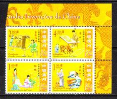 Macao  - 2005. Invenzioni : Metallurgia, Calendario, Seta, Carta. Chinese Inventions: Metallurgy, Calendar, Silk, Paper. - Physique