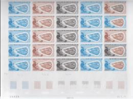 AFARS & ISSAS (1975) Conus Sumatrensis. Trial Color Proofs In Full Sheet Of 25. Scott No 384, Yvert No 401. - Afars Et Issas (1967-1977)